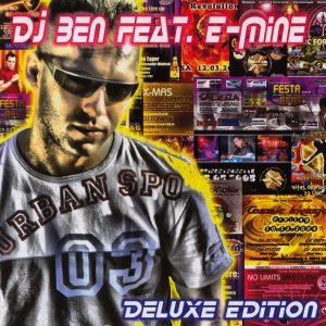 Other DJs